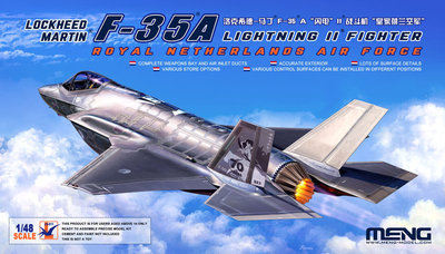 Meng LS-011 Lockheed Martin F-35A Lightning II Fighter NL 1/48