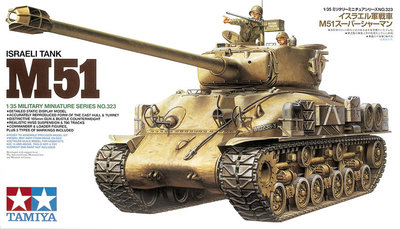 Tamiya Israeli Tank M51 1:35 (35323)