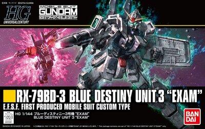 """Gundam RX-79BD-3 Blue Destiny Unit 3 """"EXAM"""""""