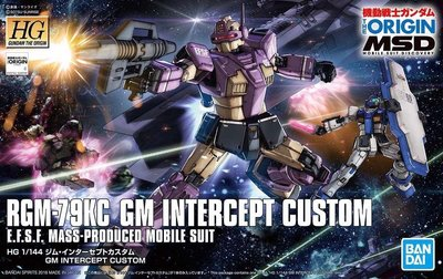 Gundam RGM-79KC GM Intercept Custom