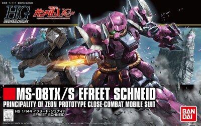 Gundam MS-08TX/S Efreet Schneid