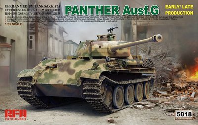 RyeFieldModel Panther Ausf.G Early / Late 1/35 #RM5018