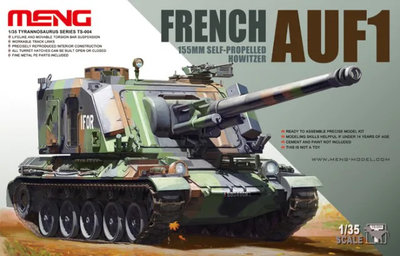 Meng French AUF1 Howitzer 1/35 #TS-004
