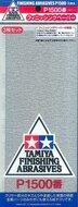 Tamiya Schuurpapier P1500 (87059)