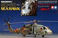 Tamiya Sikorsky SH-60 Sea Hawk 1/72 (60706)